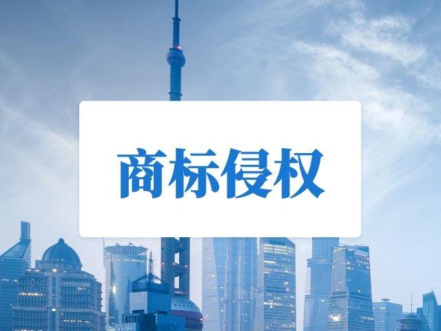 北京商标注册,商标注册,地理商标
