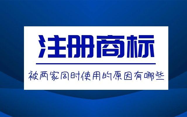 天津商标注册,天津商标注册公司